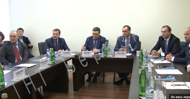 1 февраля 2018 года состоялась ежегодная встреча руководителей градообразующих предприятий с мэром г.Березников Дьяковым Сергеем